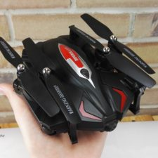 Skytech TK110HW Drohne