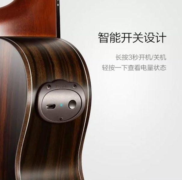 Xiaomi Populele Ukulele LED Lichter