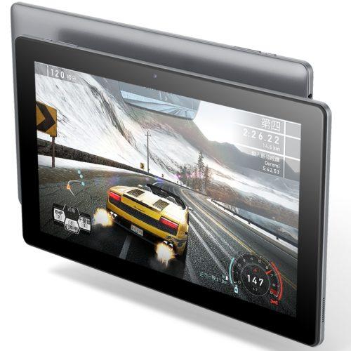 Cube iwork1x Tablet