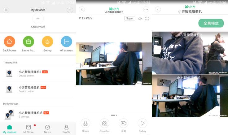 Xiaomi Xiaofang IP Camera iSC5 App