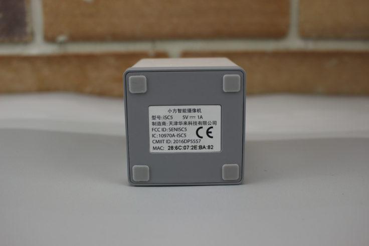 Xiaomi XiaoFang IP Camera iSC5 CE Kennzeichnung