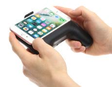 Gamepadhalterung fürs Smartphone mit integrierter Power Bank
