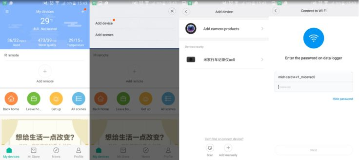 Xiaomi Mi Home mijia Dashcam zur App adden