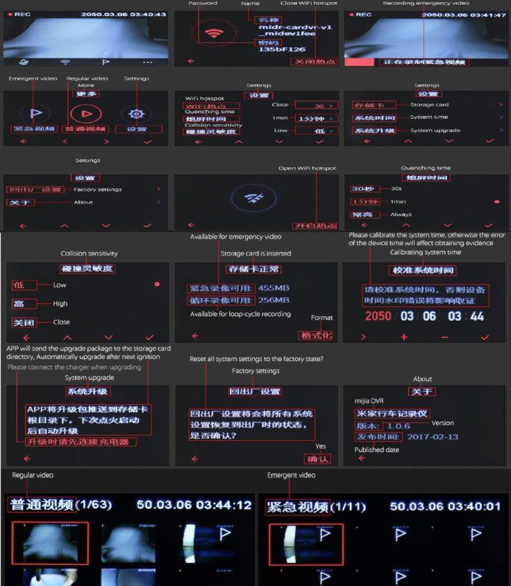 Xiaomi Mijia Dashcam Mi Home App Übersetzung