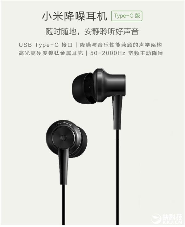 Xiaomi USB Type C Kopfhörer