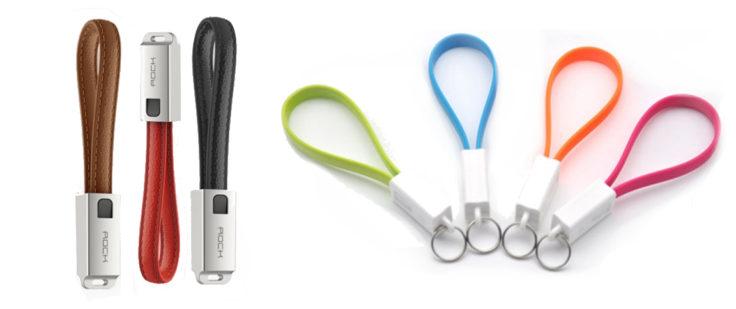 USB-Kabel als Schlüsselanhänger