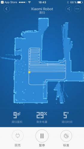 Xiaomi Saugroboter App