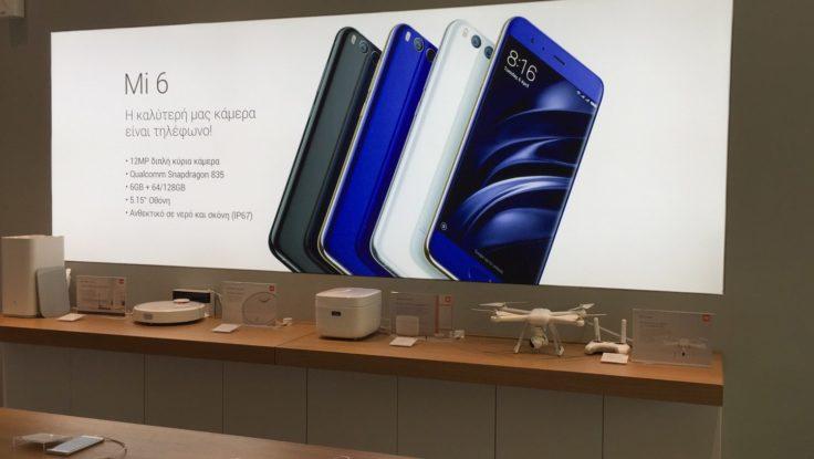 Xiaomi Mi Store Eröffnung