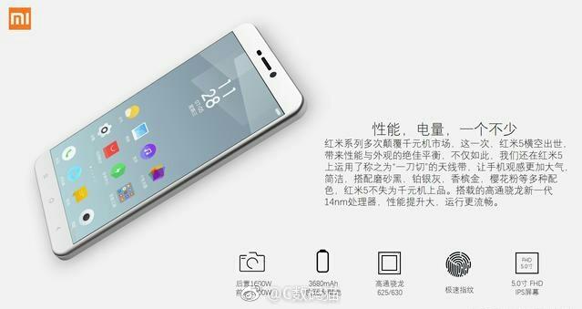 Xiaomi Redmi 5 Features