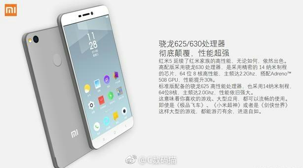Xiaomi Redmi 5 Prozessor