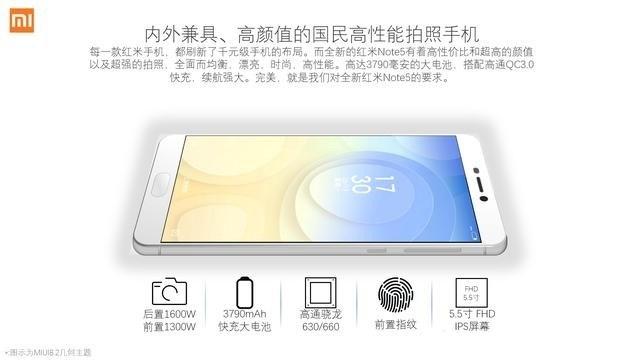 Xiaomi Redmi Note 5 Hardware