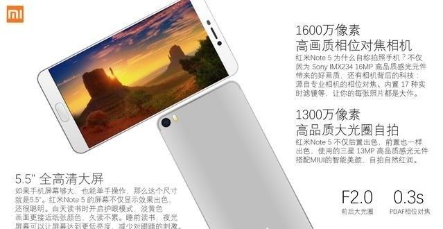 Xiaomi Redmi Note 5 Kamera