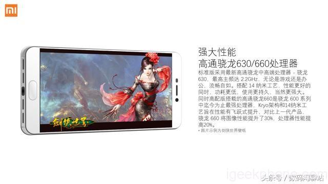 Xiaomi Redmi Note 5 Prozessor
