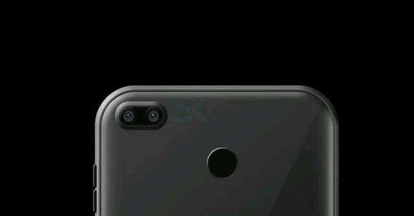 Xiaomi X1 Dual Kamera & Fingerabdrucksensor