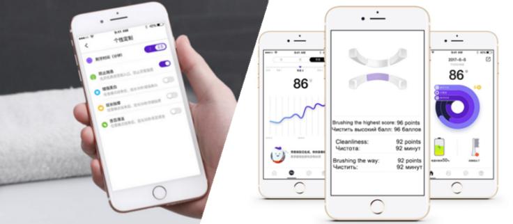 Die App der SOOCAS X3 Schallzahnbürste
