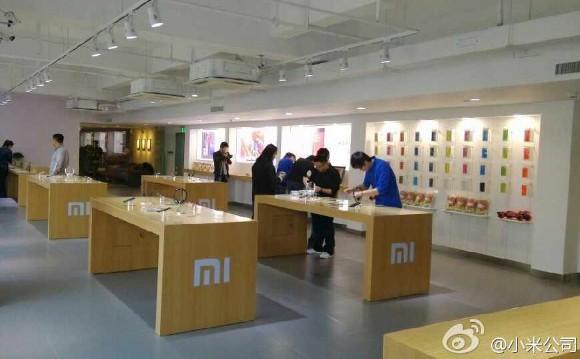 Xiaomi Store Shanghai