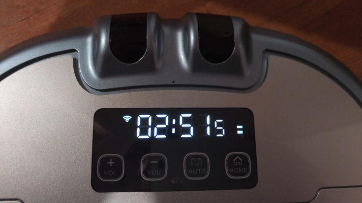 Haier XShuai HXS-C3 Saugroboter Display