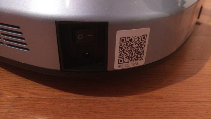 Haier XShuai HXS-C3 Saugroboter QR-Code
