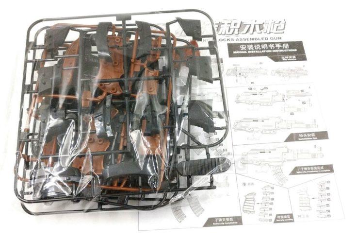 Spielzeug Sturmgewehr AK 47 Einzelteile