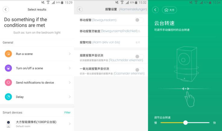 Xiaomi Dafang Überwachungskamera App