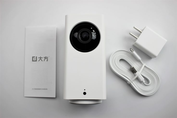 Xiaomi Dafang Überwachungskamera Lieferumfang