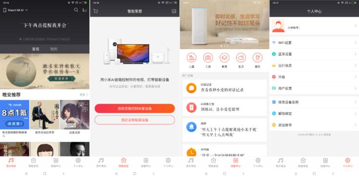 Xiaomi Mi AI App übersicht
