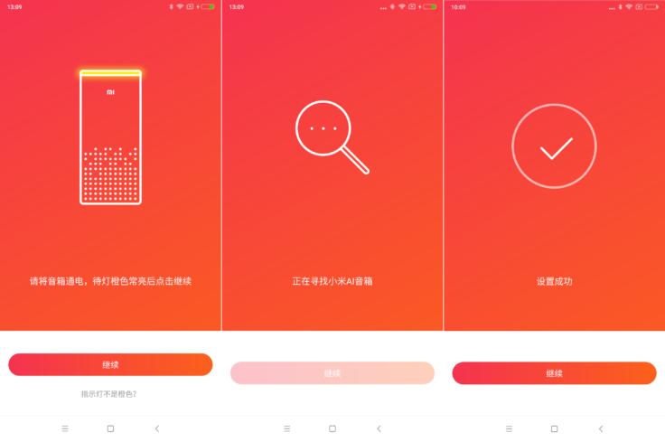Xiaomi Mi AI Speaker pairing mit der App