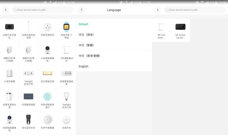 Xiaomi Mi Action Camera 4K App Sprache