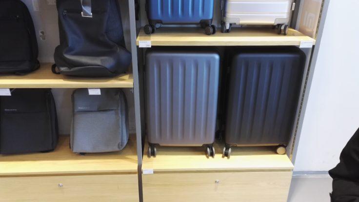 Xiaomi Store Hartschalen Koffer