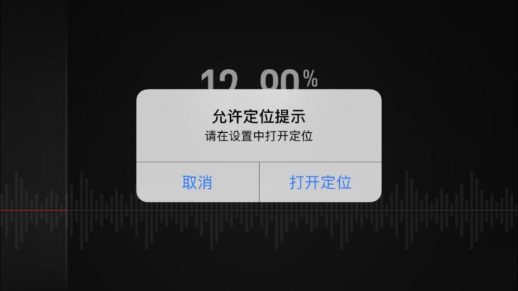 chinesischer hinweis