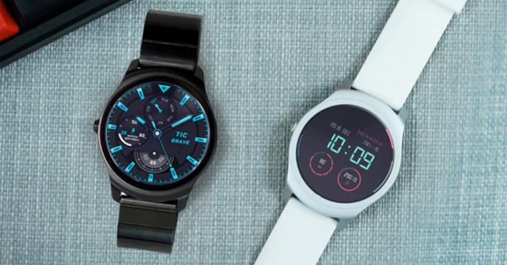 Ticwatch 2 Smartwatch Farben