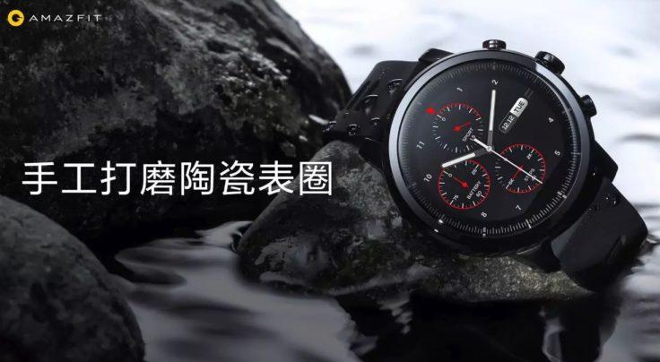 Xiaomi Huami Amazfit Smartwatch 2: Neues Wearable mit OLED ...