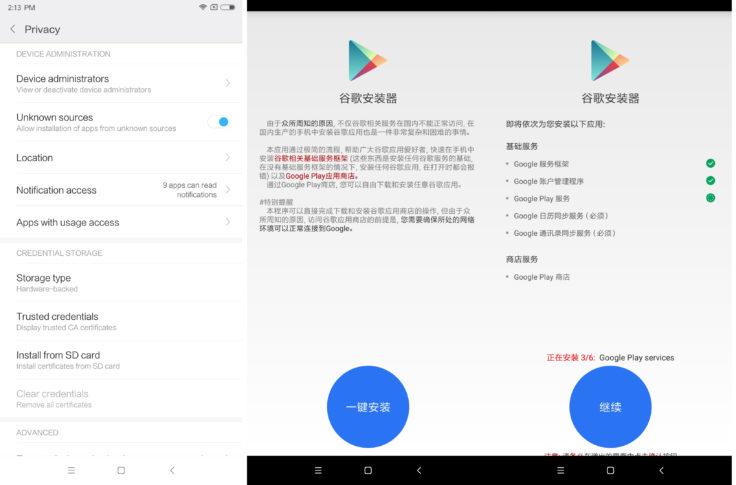 Redmi 5 Plus Google Play Store