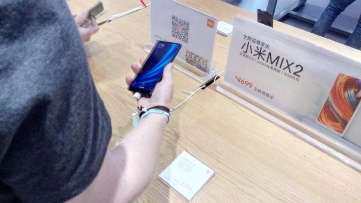 Xiaomi Store Shanghai Mi MIX 2