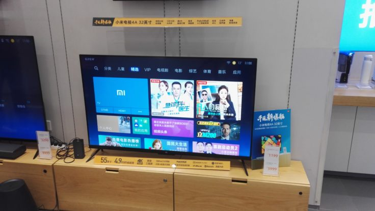 Xiaomi Store Shanghai China Gadgets