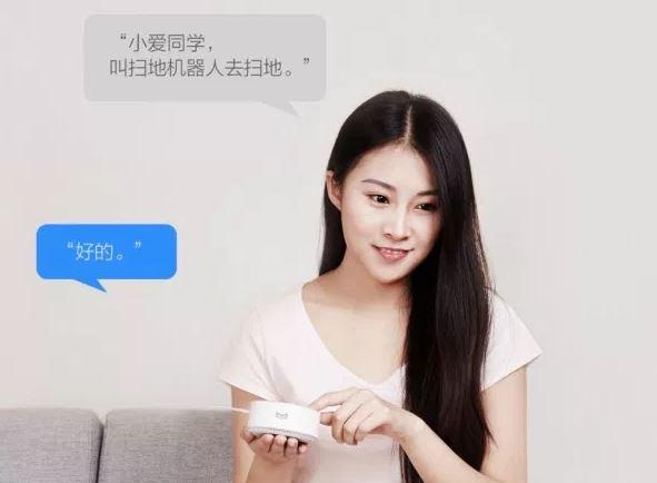 Yeelight Smart Assistant Werbung