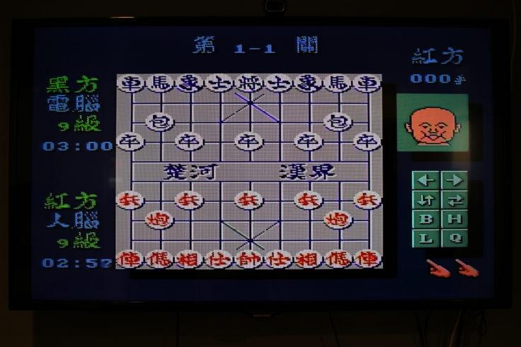 Entertainment System NES Klon chinesisches Schach