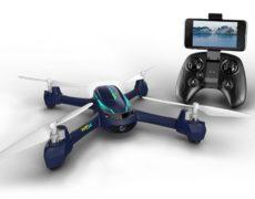 Hubsan Desire Pro H216A X4 Drohne mit Fernsteuerung