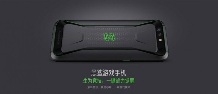 Xiaomi Black Shark Gaming Smartphone Rückseite