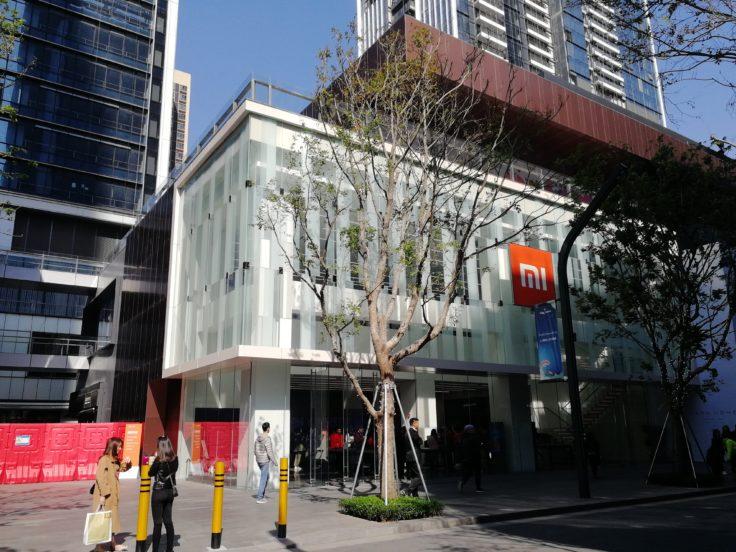 Xiaomi Flagship Store Shenzhen Außenansicht Haupteingang
