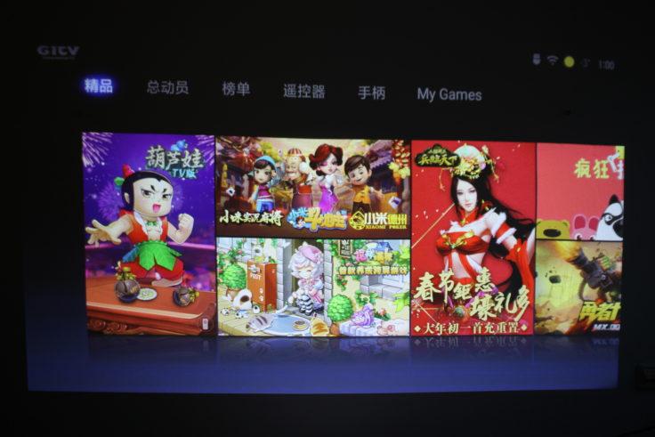 Xiaomi Kurzdistanzbeamer Laser Projector Chinesische Spiele Anwendungen