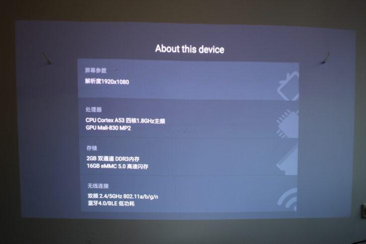 Xiaomi Kurzdistanzbeamer Laser Projector Hardware Specs