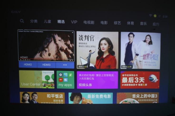 Xiaomi Kurzdistanzbeamer Laser Projector MIUI TV Home Screen