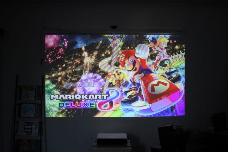 Xiaomi Kurzdistanzbeamer Laser Projector Mario Kart 8