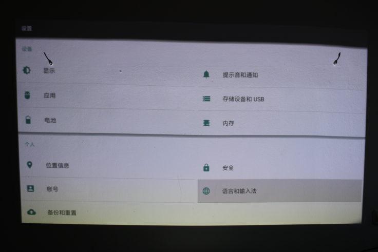 Xiaomi Kurzdistanzbeamer Laser Projector Sprache auf Englisch umstellen (1)