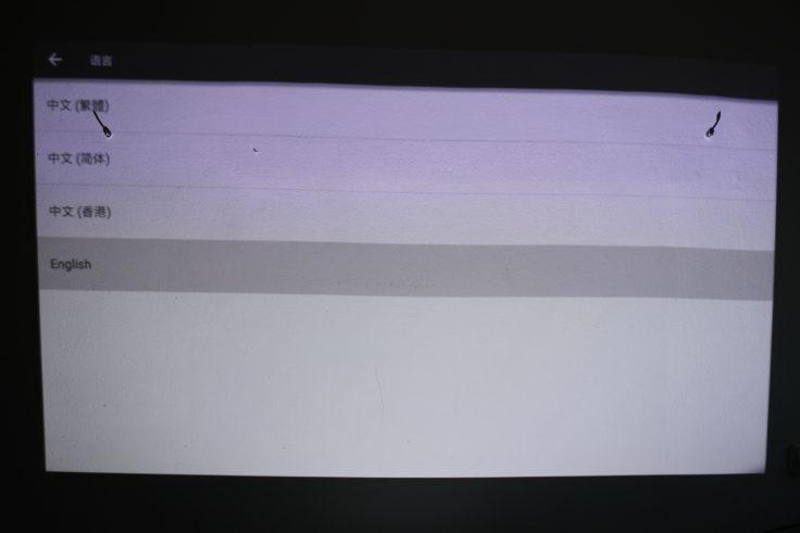 Xiaomi Kurzdistanzbeamer Laser Projector Sprache auf Englisch umstellen (2)
