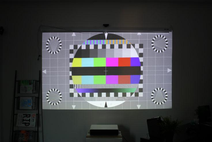 Xiaomi Kurzdistanzbeamer Laser Projector Testbild