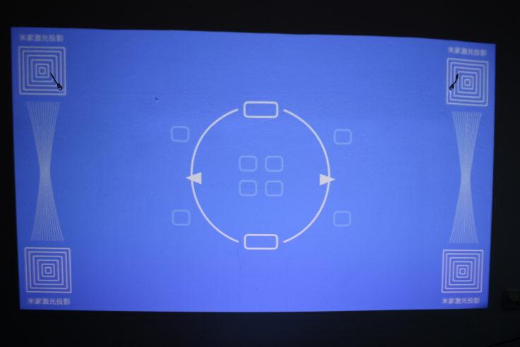 Xiaomi Kurzdistanzbeamer Laser Projector Tuning Kontrast