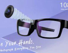 G2 HD-Brille Kamera Werbung