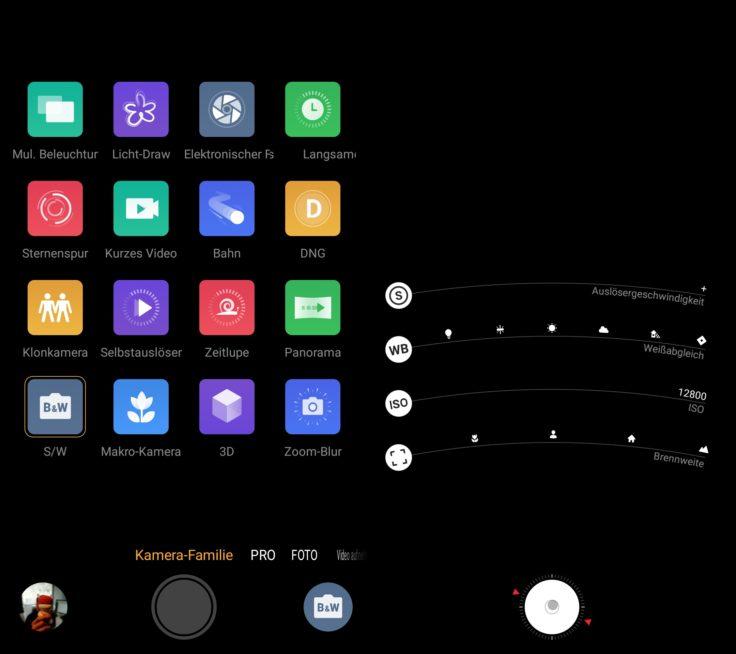 Nubia Z17 Lite Kamera App